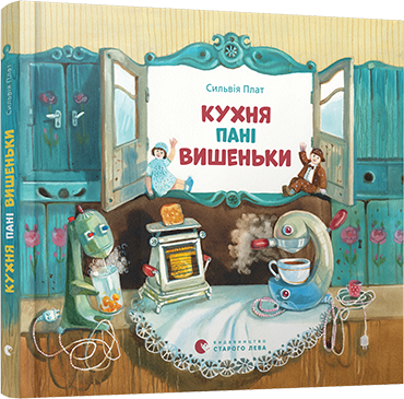 kukhnya_pani_vyshenky_0