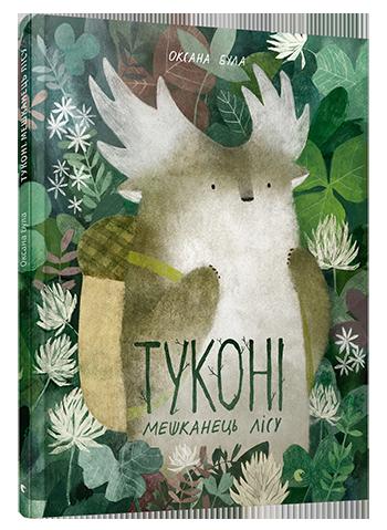 tukoni_0