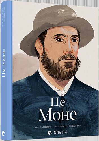 tse_mone_cover