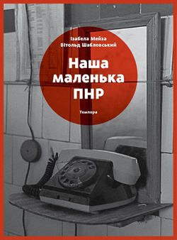 __Nasha_malenka_PNR