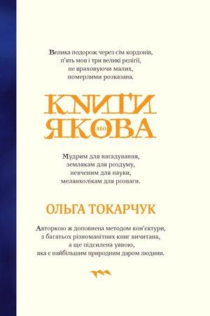Tokarchuk-cover-cifra-NEW-2_page-0001_ONGZUWM.jpg.300x450_q85_crop